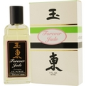 FOREVER JADE  Perfume by Songo